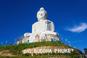 Big Buddha Phuket, image by Thinkstock/iStock