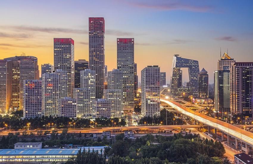 Beijing Financial District