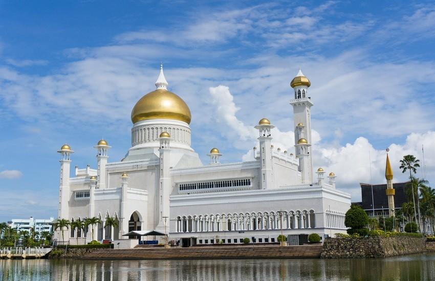 Brunei Bandar Seri Gegawan